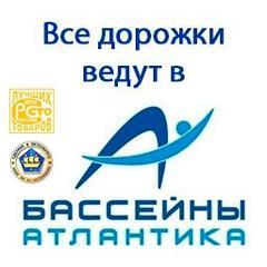 дворе, утроиться украинцу на работу санкт-петербург пресс-служба радио Европа